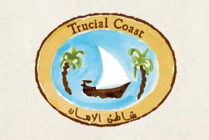 Trucial Coast Authentic Souvenirs